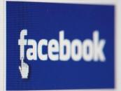 Facebook pourrait intégrer les Hashtags à l'image de Twitter.