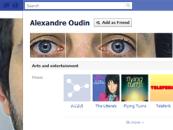 Facebook nouveaux profils : L'application Schweppes