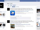 18 astuces pour gérer votre page Facebook ! #infographie