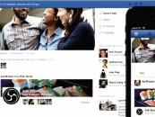 Qu'implique le «News Feed» de Facebook pour votre stratégie de contenu ?
